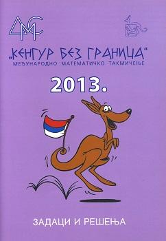 КЕНГУР БЕЗ ГРАНИЦА, задаци са такмичења 2013.