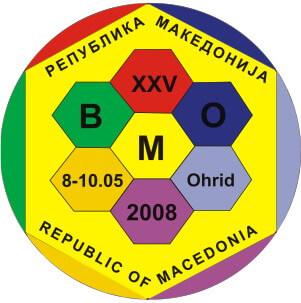 bmo 2008 logo