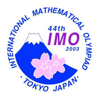 imo 2003 logo
