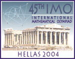 imo 2004 logo
