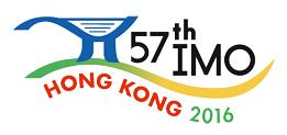 imo 2016 logo