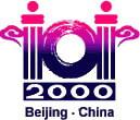 ioi 2000 logo