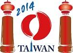 ioi 2014 logo