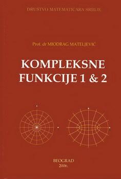 КОМПЛЕКСНЕ ФУНКЦИЈЕ 1 и 2