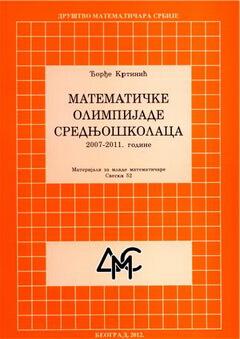 МАТЕМАТИЧКЕ ОЛИМПИЈАДЕ СРЕДЊОШКОЛАЦА 2007 - 2011