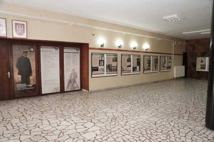 Изложба о Михаилу Петровићу Аласу у Краљеву