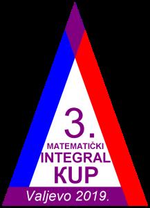 Интеграл куп